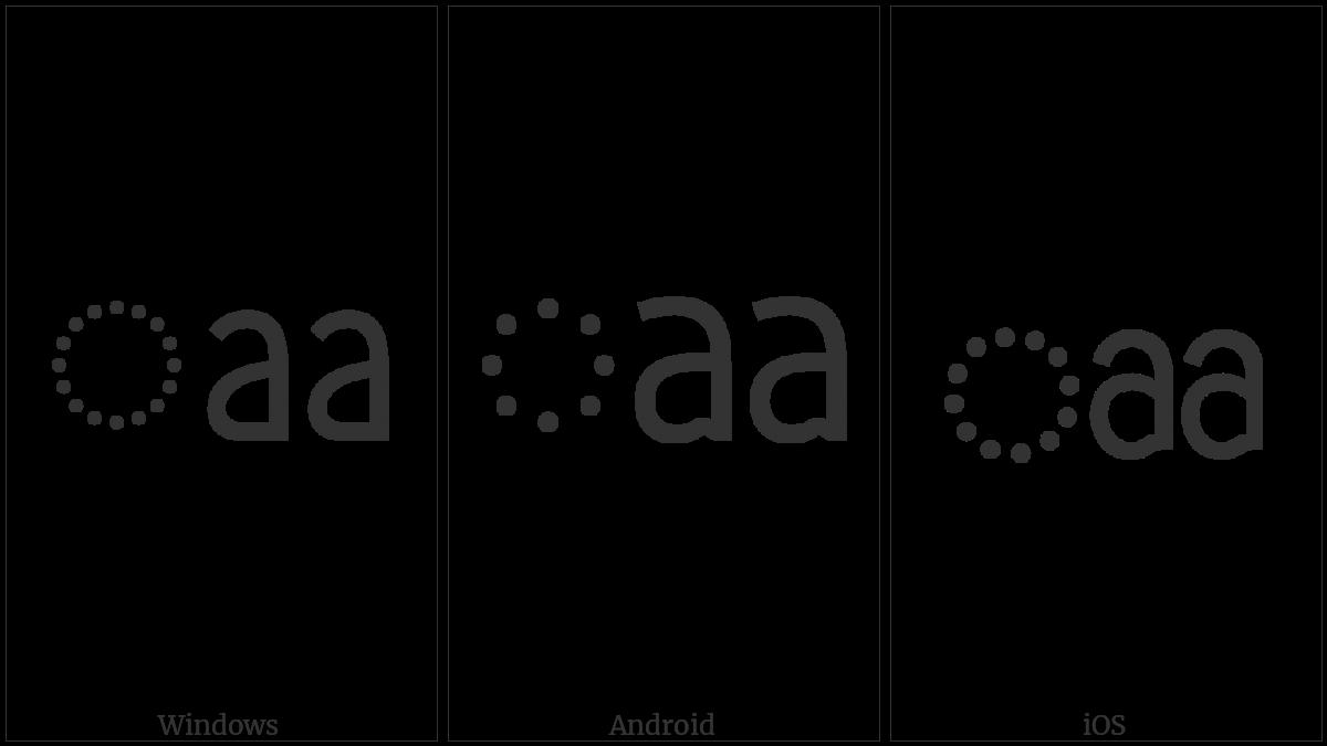 Sinhala Vowel Sign Diga Gaetta-Pilla on various operating systems