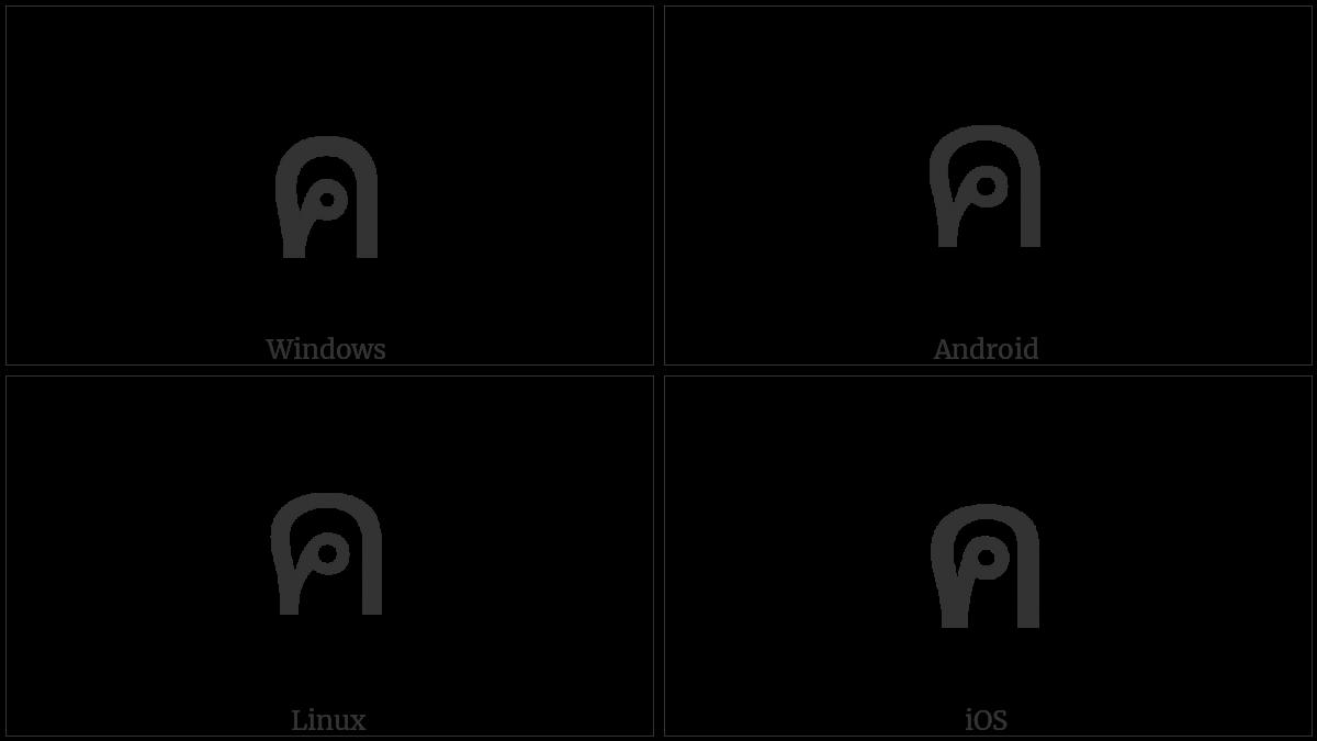 Thai Character Kho Khwai on various operating systems