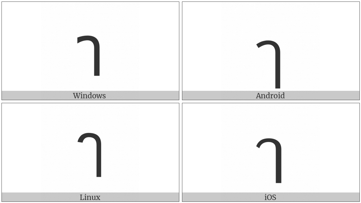 Thai Character Lakkhangyao on various operating systems