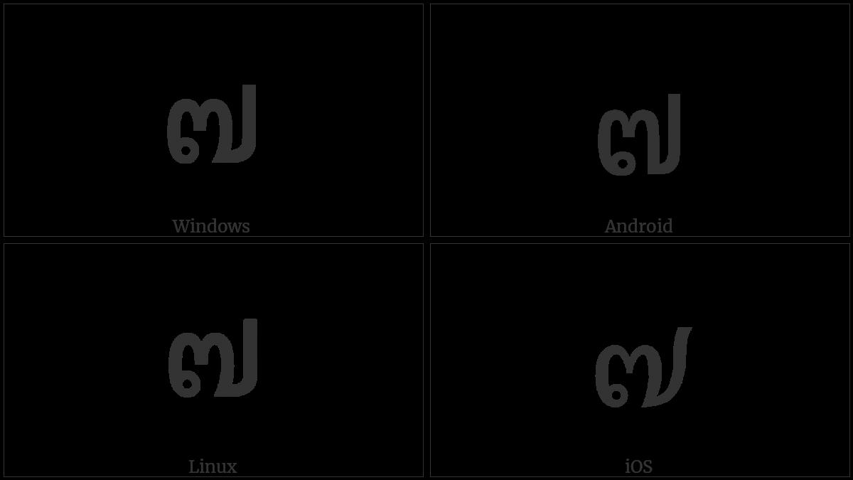 THAI DIGIT SEVEN utf-8 character
