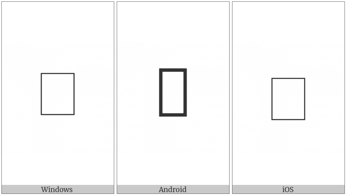 U+0EA4 utf-8 character