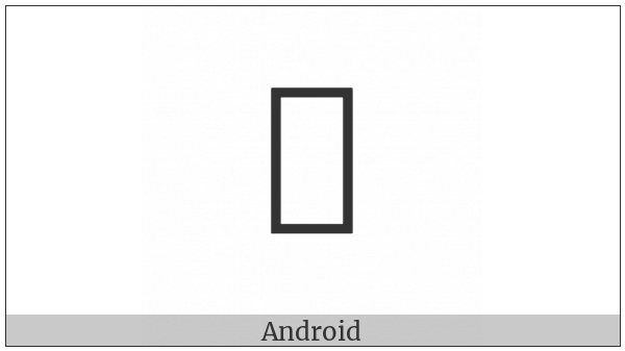 U+0EE9 utf-8 character