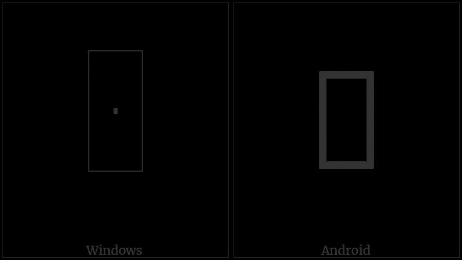 U+0EEE utf-8 character