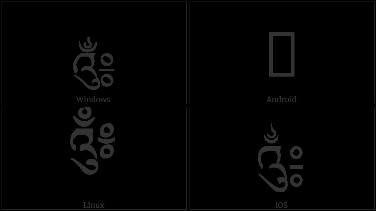 Tibetan Mark Gter Yig Mgo -Um Gter Tsheg Ma on various operating systems