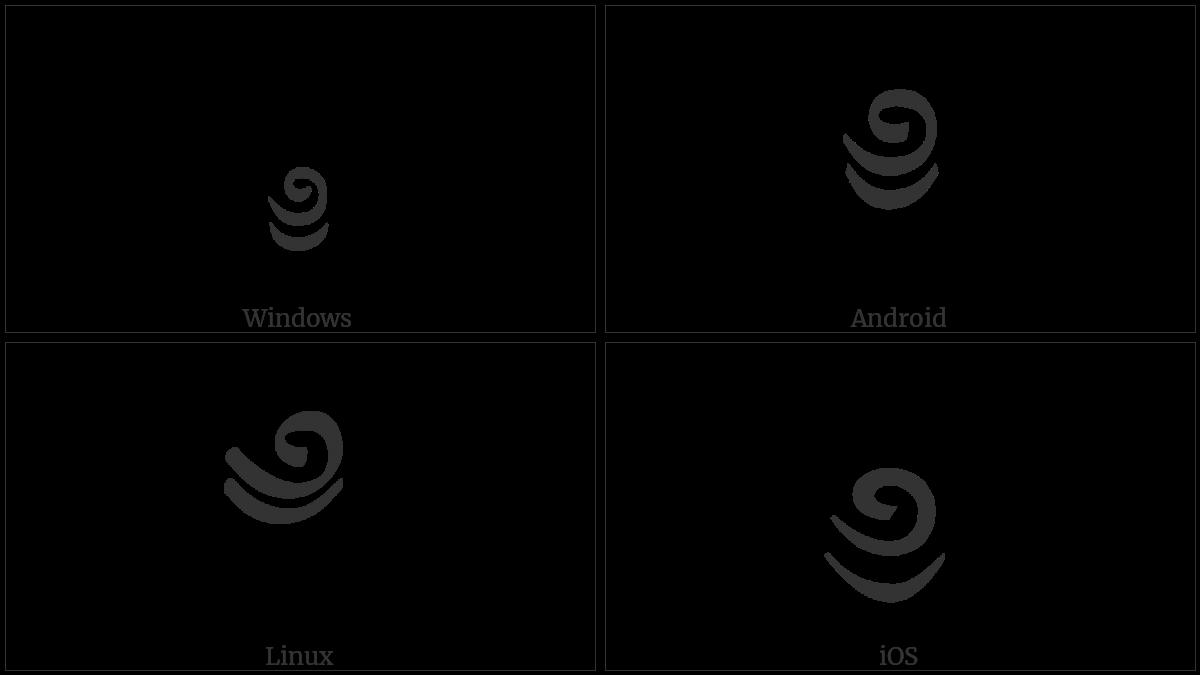 Tibetan Mark Closing Yig Mgo Sgab Ma on various operating systems