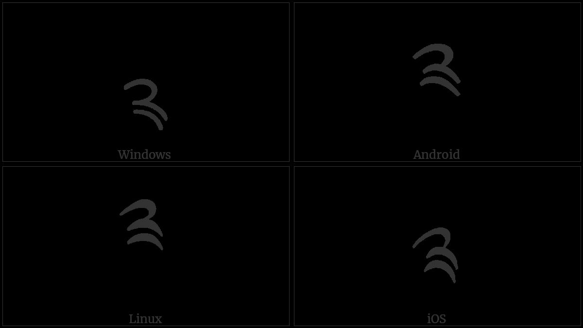 Tibetan Mark Bskur Yig Mgo on various operating systems