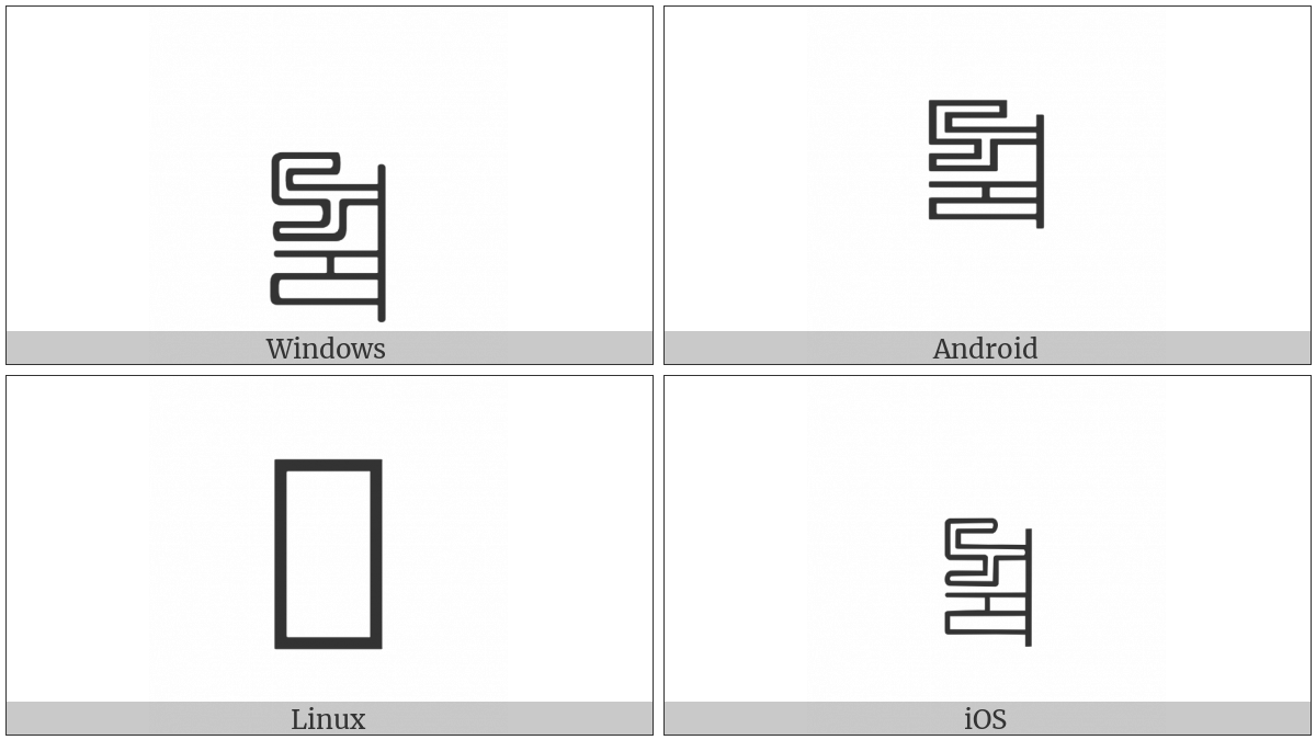 Tibetan Logotype Sign Lhag Rtags on various operating systems