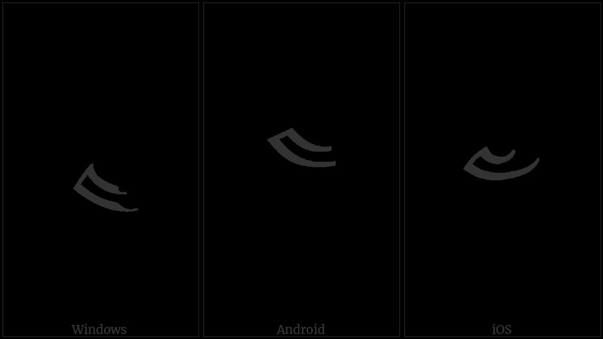 TIBETAN DIGIT FOUR utf-8 character