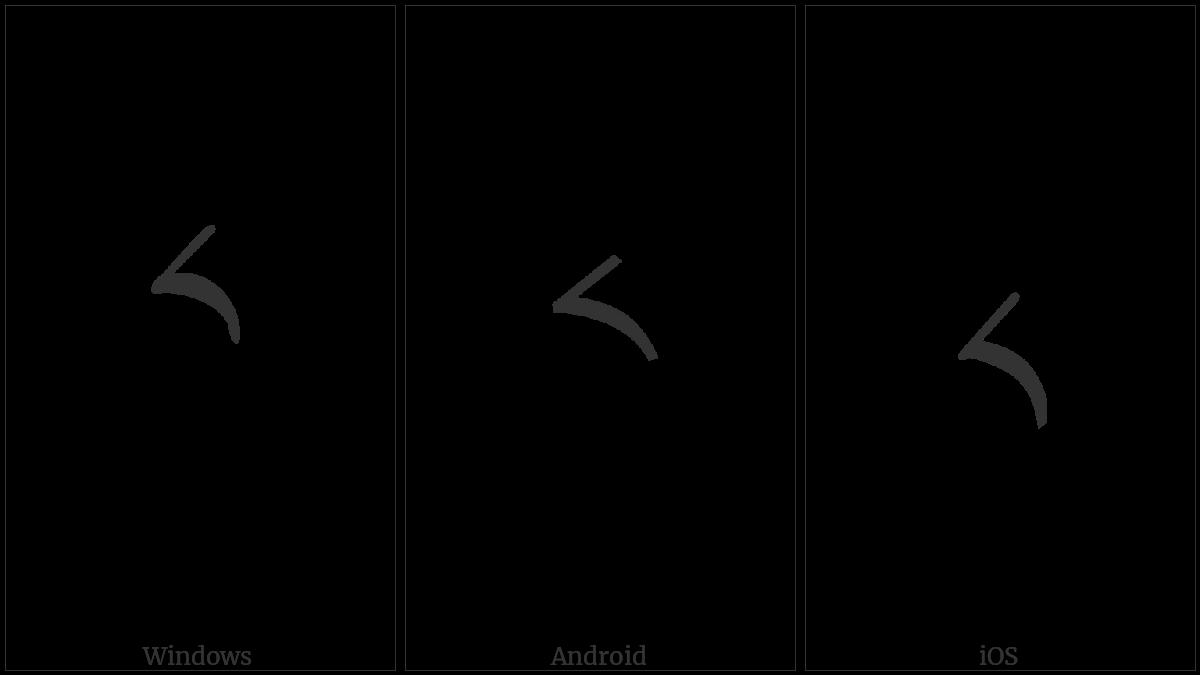 TIBETAN DIGIT EIGHT utf-8 character