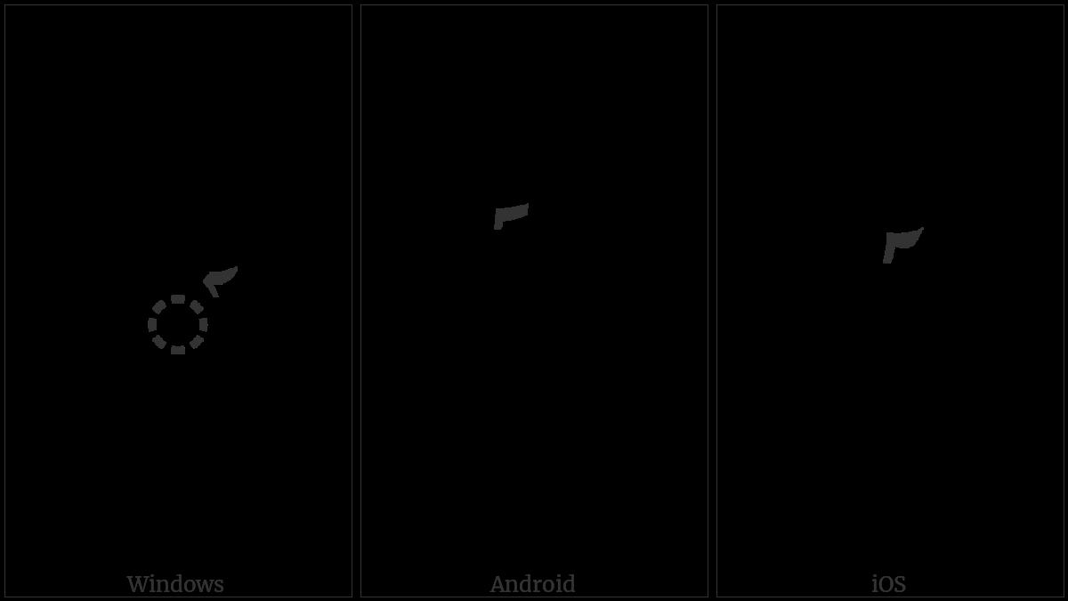 Tibetan Mark Tsa -Phru on various operating systems