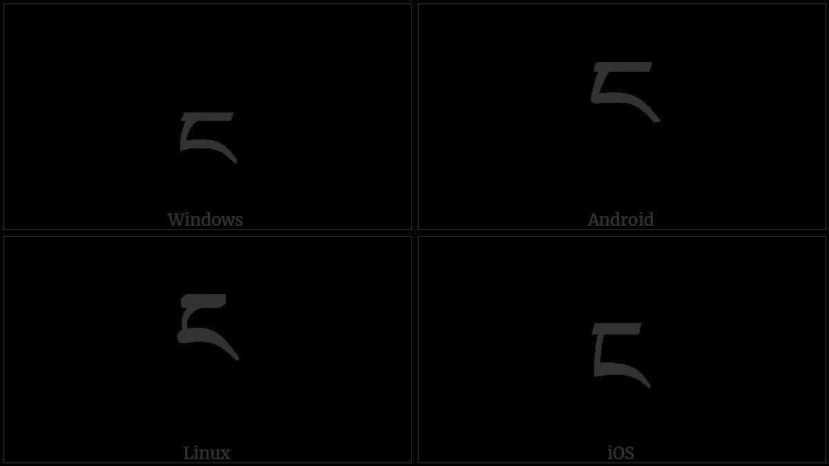 TIBETAN LETTER NGA utf-8 character