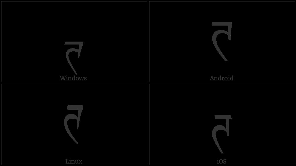 Tibetan Letter Tta on various operating systems