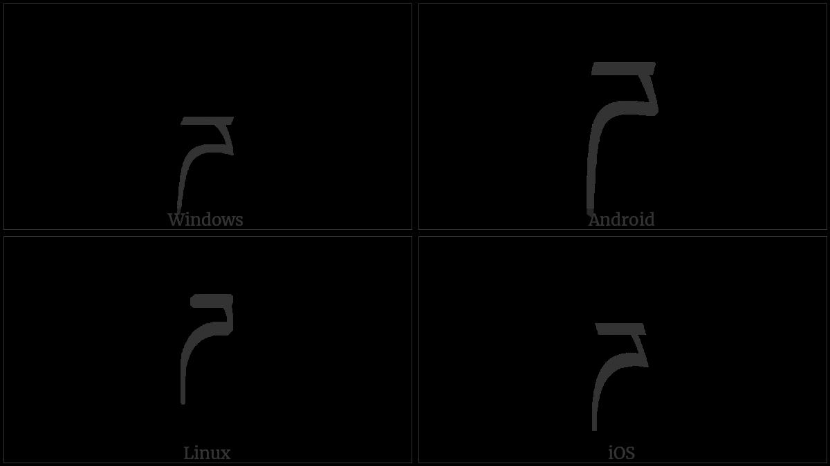 Tibetan Letter Dda on various operating systems