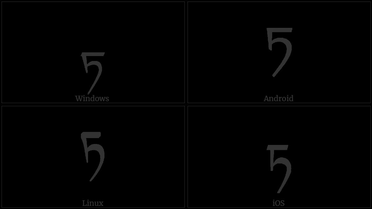 TIBETAN LETTER TA utf-8 character