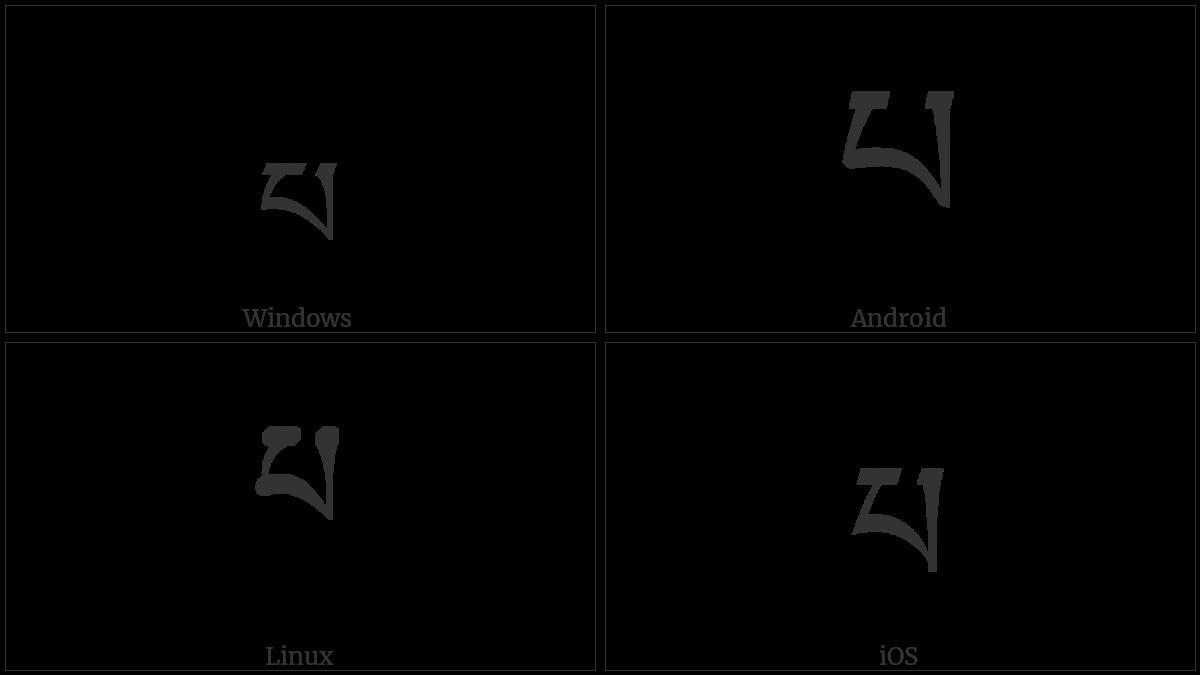 TIBETAN LETTER PA utf-8 character