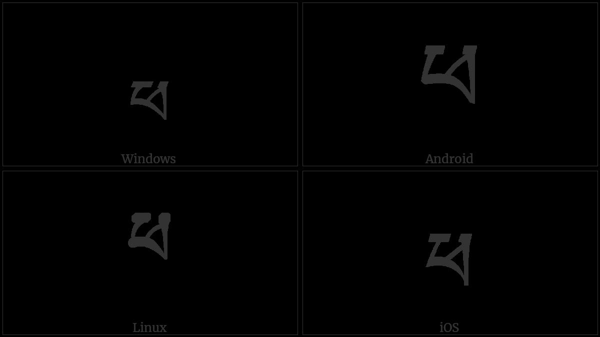 TIBETAN LETTER PHA utf-8 character