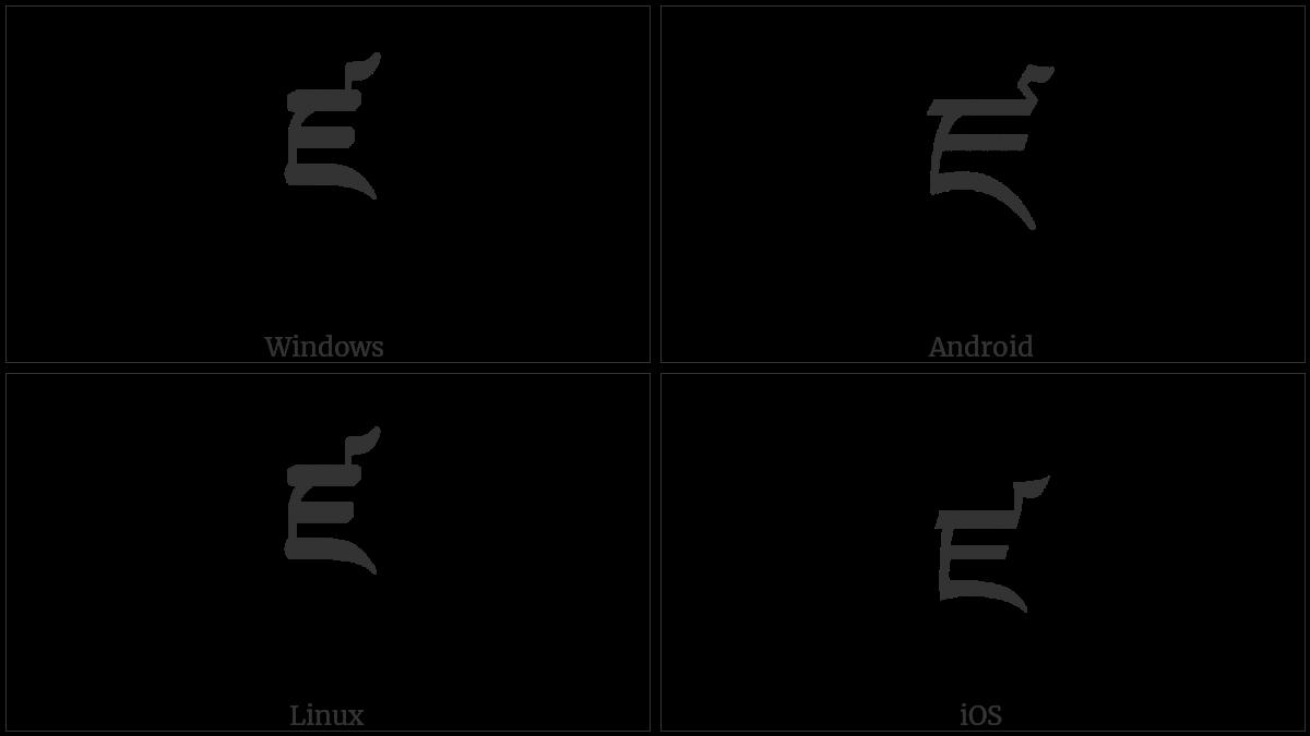 TIBETAN LETTER DZA utf-8 character
