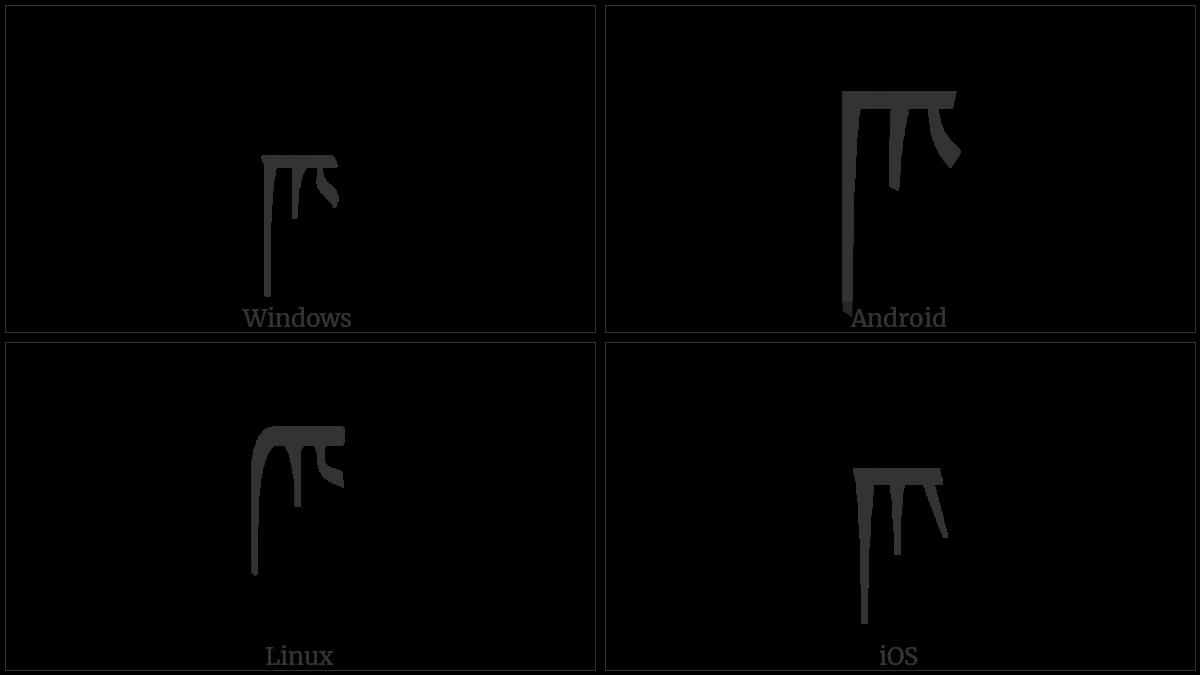 Tibetan Letter Kka on various operating systems