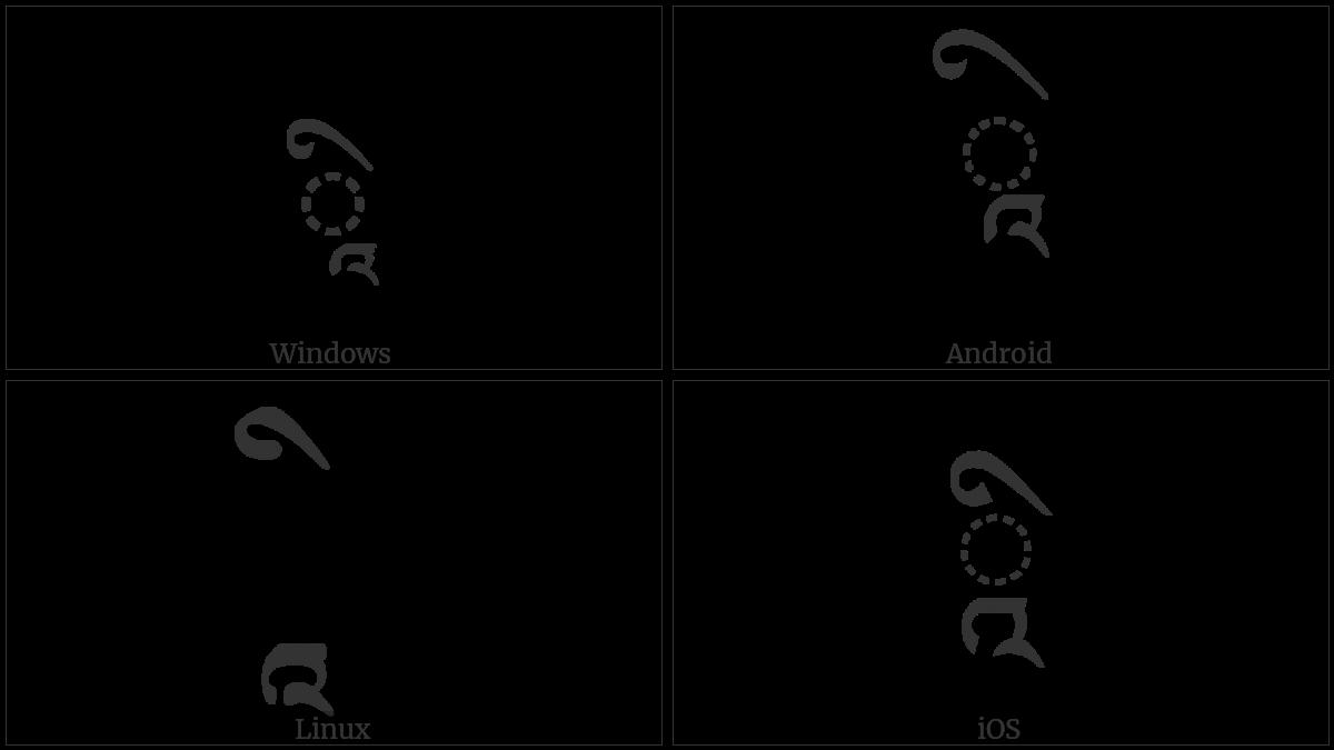 TIBETAN VOWEL SIGN II utf-8 character