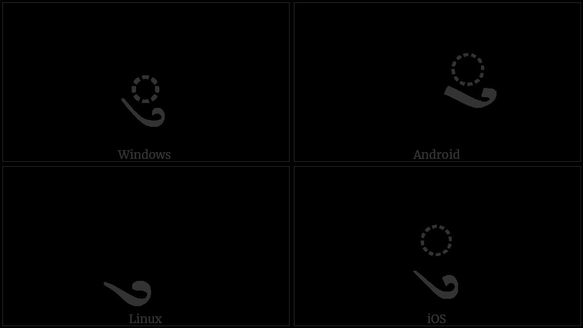 TIBETAN VOWEL SIGN U utf-8 character