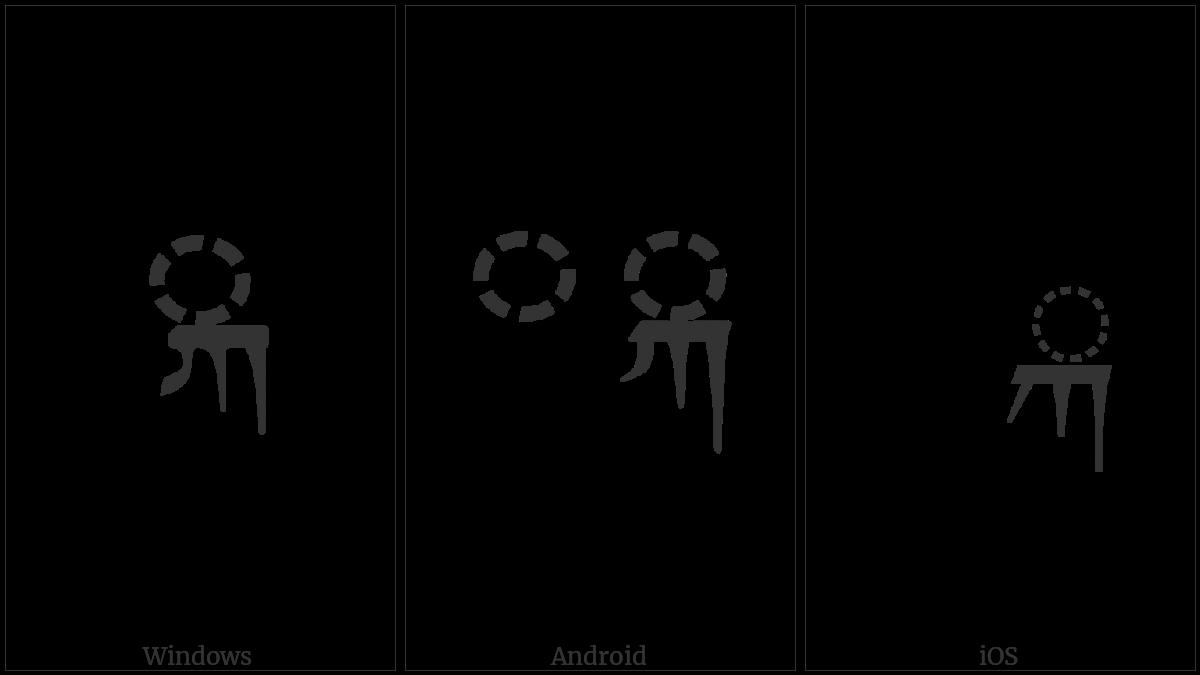 Tibetan Subjoined Letter Ka on various operating systems