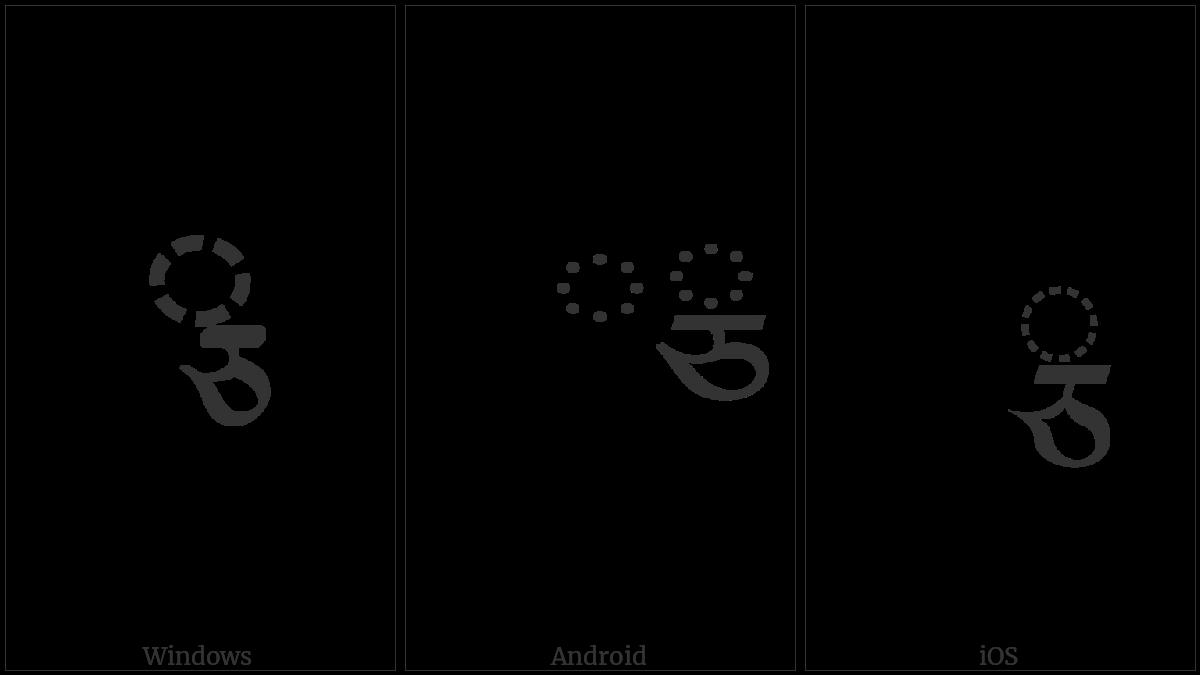 TIBETAN SUBJOINED LETTER CA utf-8 character