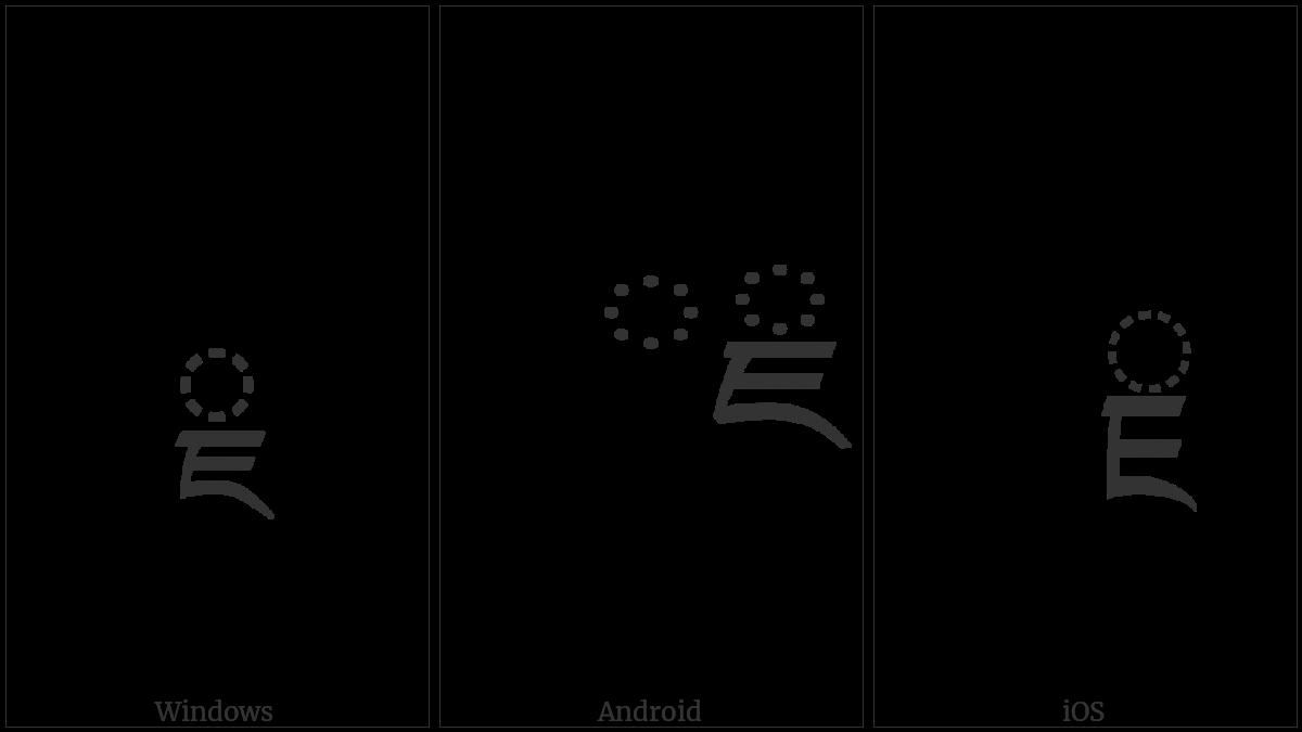 Tibetan Subjoined Letter Ja on various operating systems