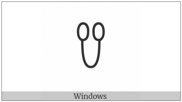 Yi Syllable Uop on various operating systems