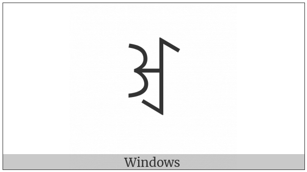 Yi Syllable E on various operating systems