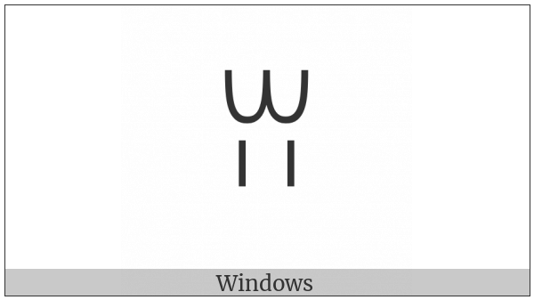 Yi Syllable Wu on various operating systems