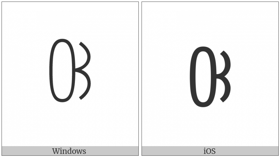 Yi Syllable Biep on various operating systems