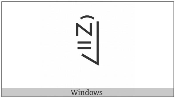 Yi Syllable Bbuox on various operating systems