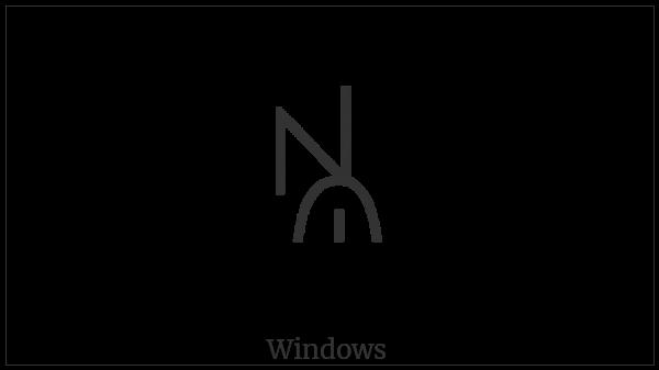 Yi Syllable Bbur on various operating systems