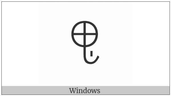 Yi Syllable Nbi on various operating systems