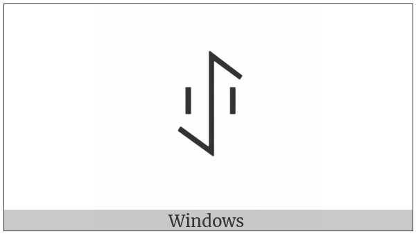 Yi Syllable Hmit on various operating systems