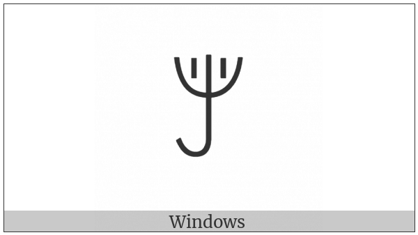 Yi Syllable Hmie on various operating systems