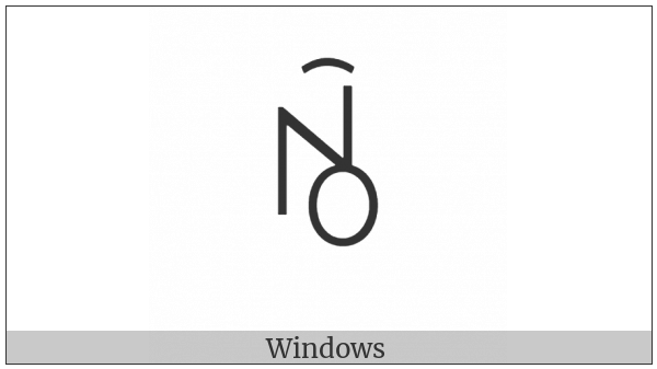 Yi Syllable Hmax on various operating systems