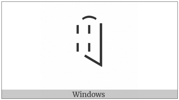Yi Syllable Hmux on various operating systems