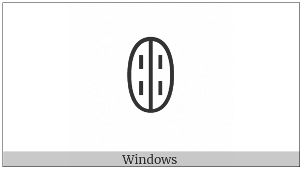 Yi Syllable Hmup on various operating systems