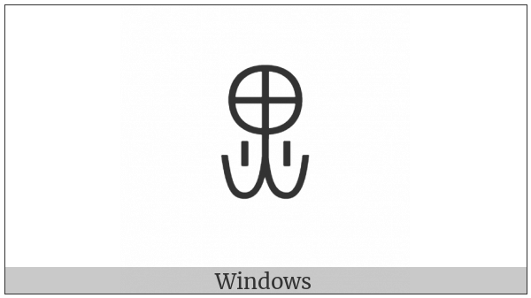 Yi Syllable Hmyr on various operating systems