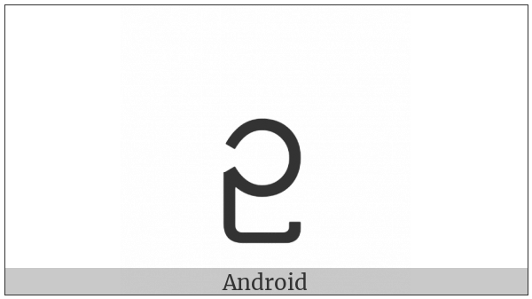 Myanmar Letter U on various operating systems