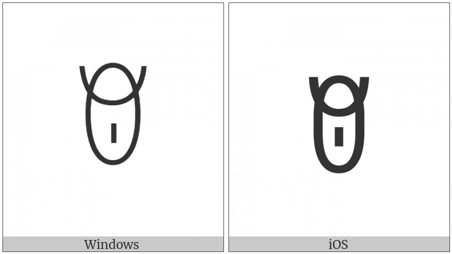 Yi Syllable Hluop on various operating systems