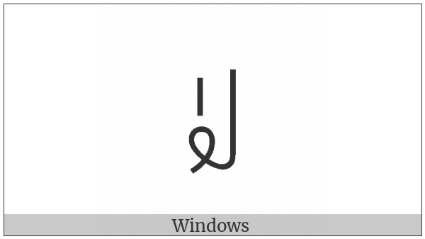Yi Syllable Lie on various operating systems