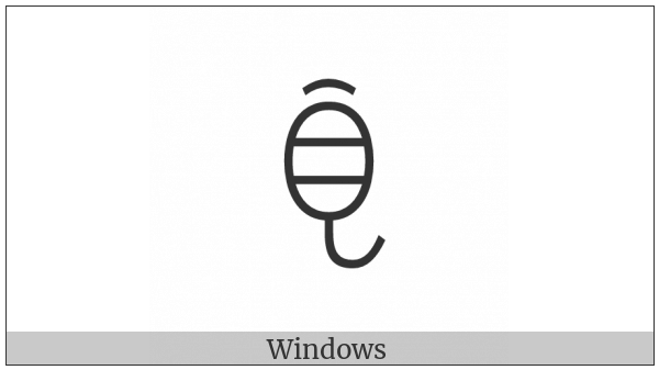Yi Syllable Zzex on various operating systems