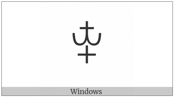 Yi Syllable Nzu on various operating systems