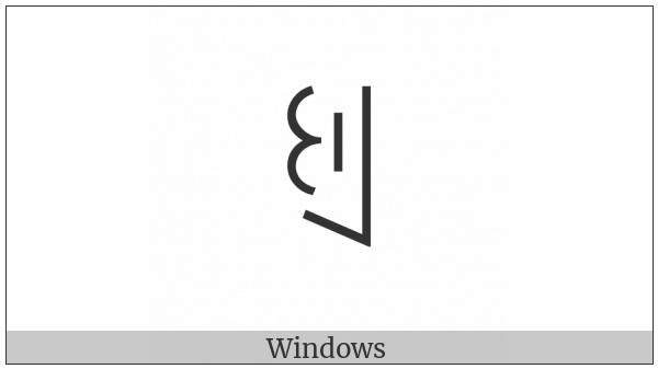 Yi Syllable Qup on various operating systems