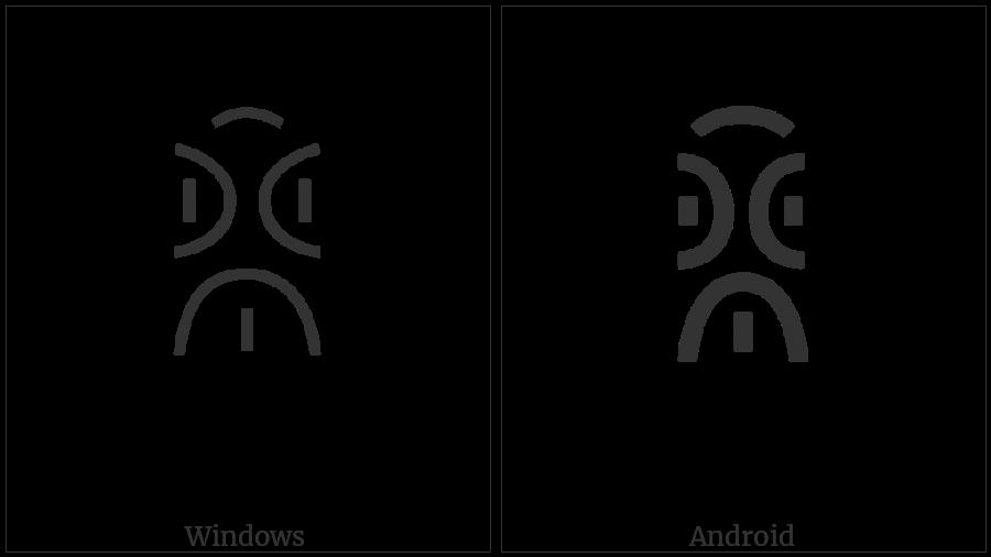 Yi Syllable Jjuox on various operating systems