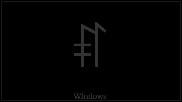 Yi Syllable Jjo on various operating systems