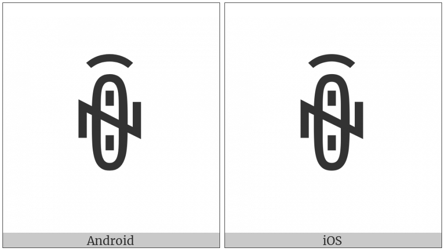 Yi Syllable Njiex on various operating systems