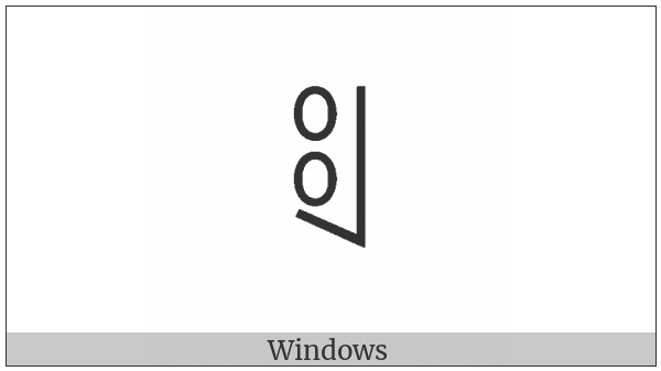 Yi Syllable Xip on various operating systems